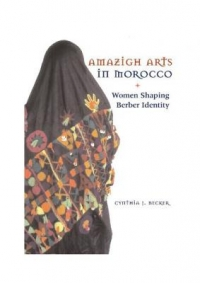 Amazigh Arts in Morocco Women